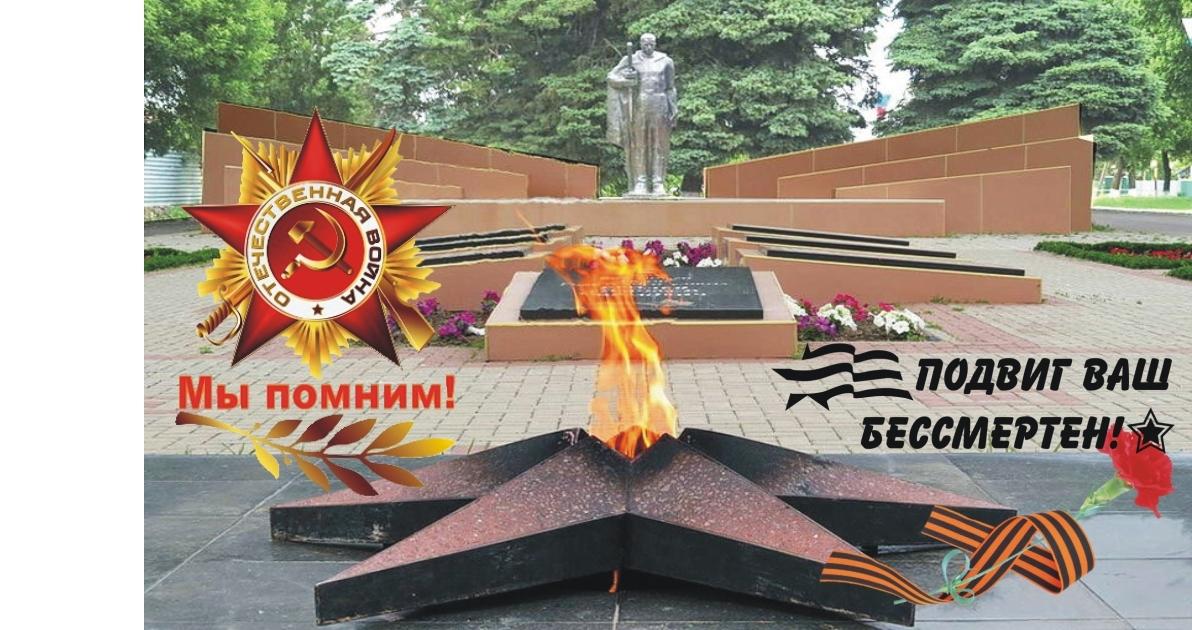 Glavnaya-3