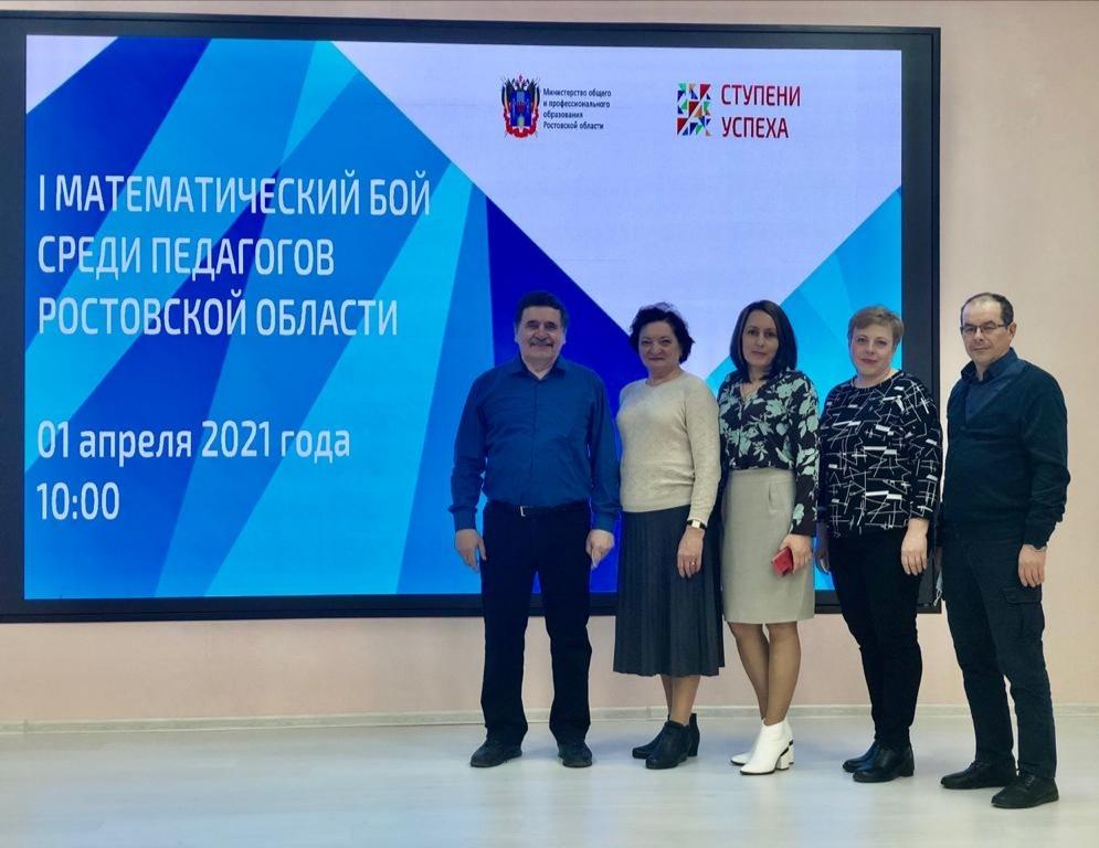 команда-математиков-Егорлыкского-района-1